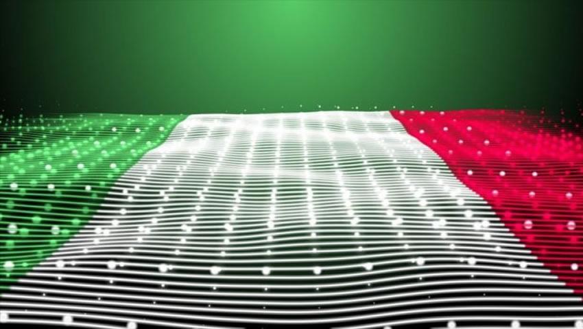 AI Governance: l'Italia ha la strategia più completa