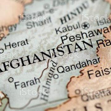 Afghanistan: l'insostenibile leggerezza degli USA
